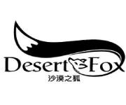 Desert & Fox Coupons